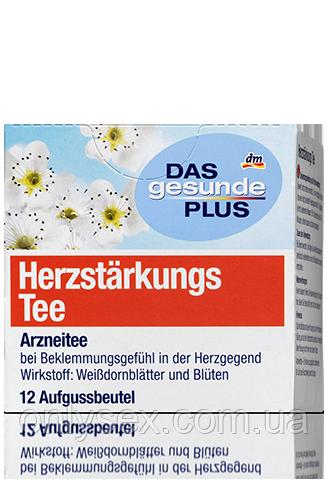 Органический чай из цветов боярышника Das gesunde Plus Herzstärkungs