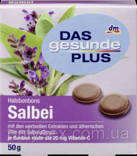 Льодяники від кашлю Das gesunde Plus Salbei з маслом шавлії і вітаміном С, 19 шт.