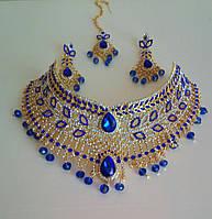 Восточные украшения для волос под золото с синими камнями, набор тика, серьги, колье .