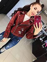 Женская крутая кожаная куртка, в расцветках