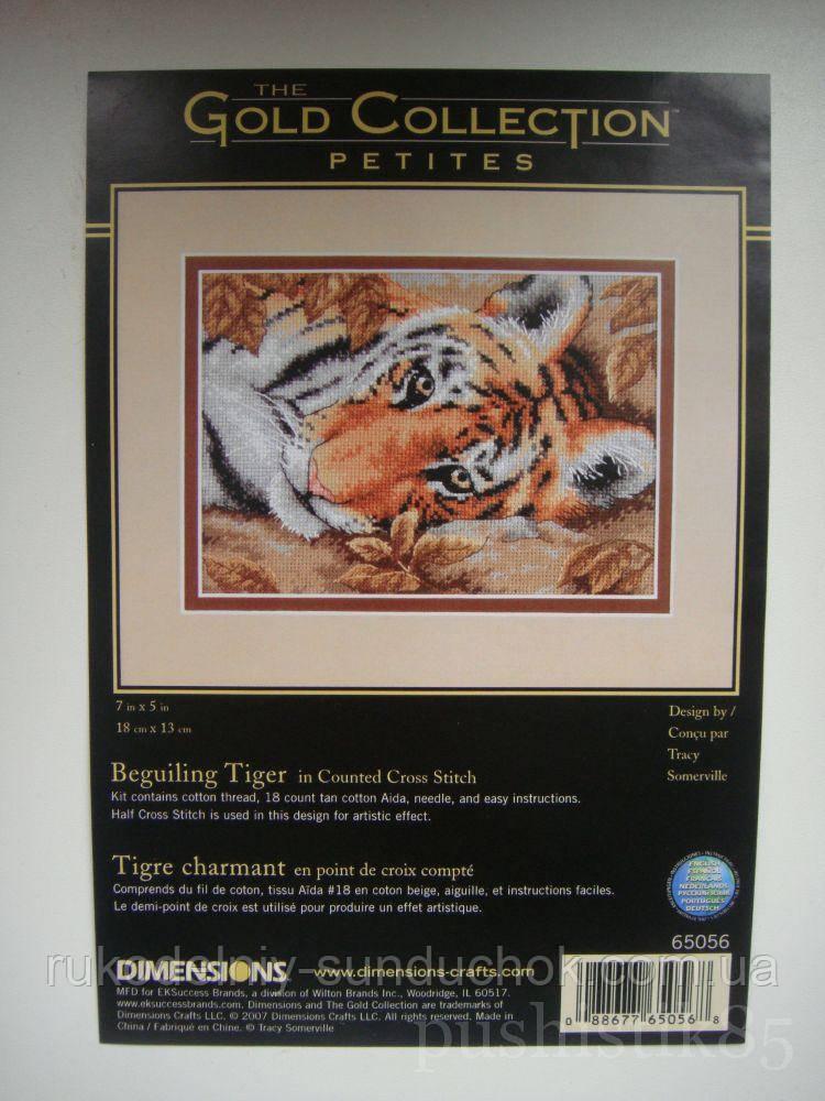 Набор для вышивания Dimensions 65056 Притягательный тигр Beguiling Tiger