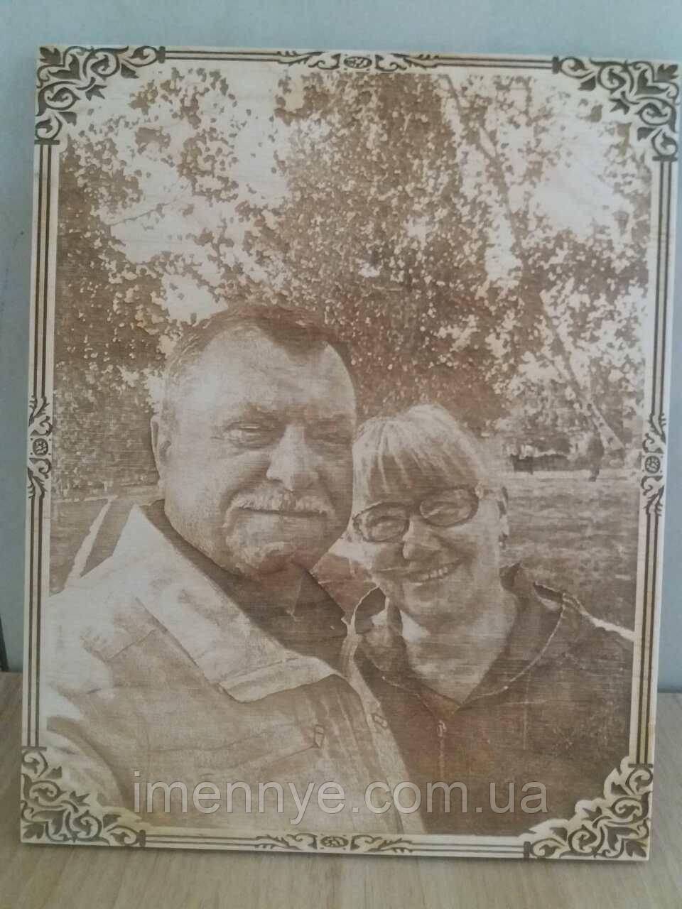Лучший подарок родителям фотопортрет на дереве, фото 1