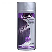 Оттеночный бальзам для волос Тоника 3.2 Спелый баклажан