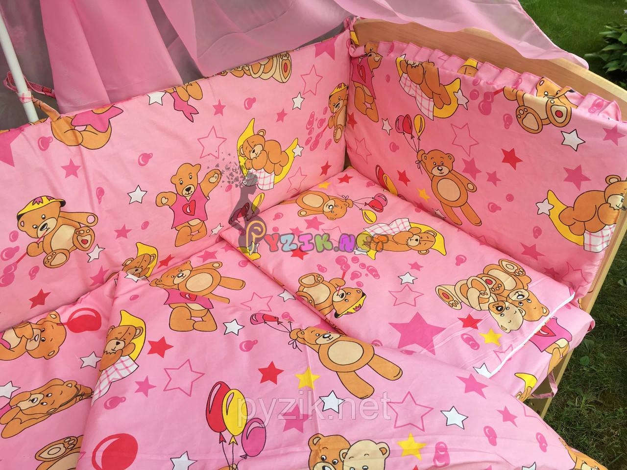 """Постельный набор в детскую кроватку (8 предметов) Premium """"Мишки с шариками"""" розовый"""