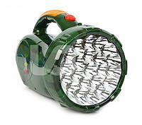 Мощный светодиодный фонарь. LED LAMP. Ручной фонарь.