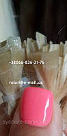 Славянские волосы для наращивания на капсулах блонд 40 см