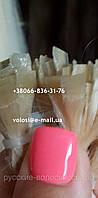Слов'янські волосся для нарощування на капсулах блонд 40 см