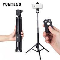 Монопод-штатив Yunteng 1688 для телефона,фотоаппарата,экшен камеры