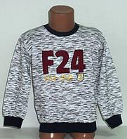 """Кофта для мальчика """" F24"""" 2 лет"""