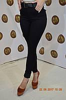 Женские джинсы, американка черные зауженные с высокой талией фирмы PTA 169