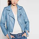 Куртка косуха кожа с ремнем (голубая), фото 3