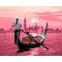 """Картина по номерам """"Розовый закат Венеции"""" [40х50см, С Коробкой]"""