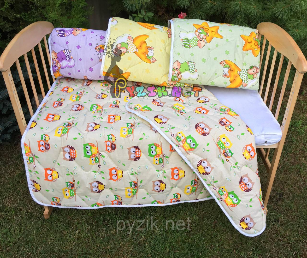 Cтеганое детское одеяло 100х130 см, цвет на выбор
