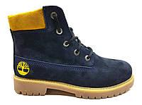 Детские подростковые зимние ботинки Timberland опт