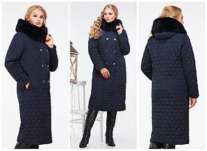 Длинное стеганое полуприталенное пальто с высоким воротником-капюшоном+мех мутон, 52
