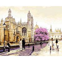 "Картина по номерам ""Утренний Лондон"" [40х50см, С Коробкой]"