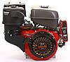 Двигатель бензиновый Bulat BW192FE-S