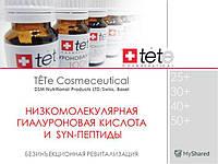Препараты для мезороллера