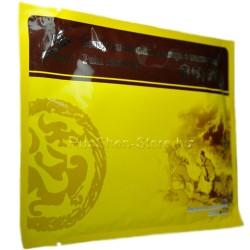 Пластырь обезболивающий  китайский с биофотонами и магнитом - 5 шт. в упаковке! Снимет боль и воспаление!