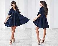 Супер модное женское синие платье трапеция (5 цветов) ТК/-01114
