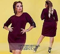 Трикотажное платье о вставками с эко кожи (50-54)   0032-81