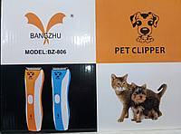 Машинка для стрижки мелких животных