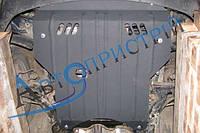 Защита двигателя (картера) SKODA OCTAVIA A-4 1997-2010 г.в. бензин