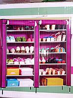 """Шкаф-органайзер для обуви на две секции 118""""30""""120"""