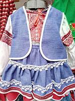 Детский костюм для девочки в украинском стиле 2308/11