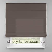 Римская штора 160x170 см из однотонной ткани, тёмный беж, 75%хб 25%пэ
