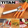 Нож овощечистка-декоратор Titan