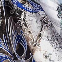 Искусственный шелк штучний шовк  6049ed61684a8