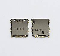 Разьем сим карты (на плате) Samsung P5200/P5210/P5220/T111/T116/T210/T211/T285/T310/T311/T315/T325/T335/T530/T535/T555/T560/T561/T705