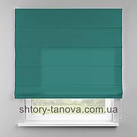 Римская штора 160x170 см из однотонной ткани, зелёная бирюза, 75%хб 25%пэ
