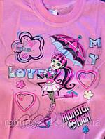 Футболка для девочки с принтом  Monster High