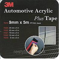 3M™ РТ 1100 Пеноакриловая двухсторонняя клеящая лента ( скотч ) 9мм х 5м, толщ. 1,1мм