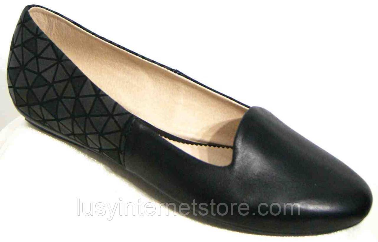 Женские балетки кожаные большие размеры от производителя модель МИ3944-10а