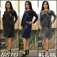 Платья  серое Шанель из вареного хлопка M