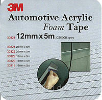 3M™ GT 6008 Пеноакриловая двухсторонняя клеящая лента ( скотч ) 12мм х 5м, толщ. 0,8мм