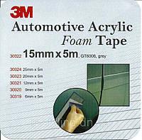 3M™ GT 6008 Пеноакриловая двухсторонняя клеящая лента ( скотч ) 15мм х 5м, толщ. 0,8мм