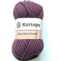 Kartopu Elite Wool Grande - 1707 фиолетовый
