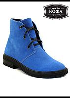 Стильные женские замшевые ботинки