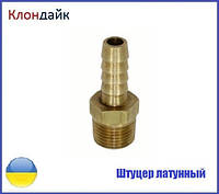 Штуцер латунный 3/4Нх12мм