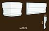 Раздельная полоса №2925 фасадній декор из пенопласта. цену уточняйте