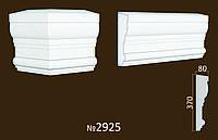 Раздельная полоса №2925 фасадній декор из пенопласта. цену уточняйте, фото 1