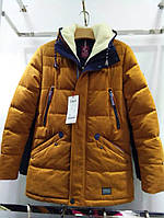 Мужская куртка зимняя цвет горцица