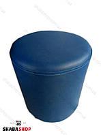 Пуф цилиндр синий