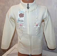 Детская одежда  оптом от производителя.Вязанная кофта на молнии 4,6,8 лет