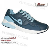Кроссовки женские (подростковые) Veer Demax размеры 36-41