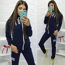 Темно-синий спортивный костюм, фото 2